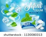vector realistic swirl of mint... | Shutterstock .eps vector #1130080313