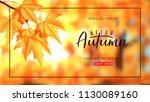 autumn sale banner template.... | Shutterstock .eps vector #1130089160
