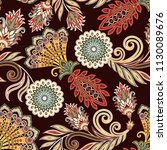 seamless  pattern with  small... | Shutterstock .eps vector #1130089676