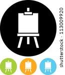 artist's easel   vector icon... | Shutterstock .eps vector #113009920