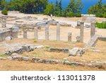 Kamiros  Ancient Ruins  Rhodes