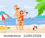 happy family on beach. father ... | Shutterstock .eps vector #1130115326