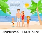 happy family on beach. father ... | Shutterstock .eps vector #1130116820