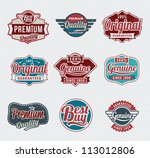 retro vintage labels for print... | Shutterstock .eps vector #113012806