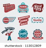 retro vintage labels for print... | Shutterstock .eps vector #113012809