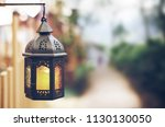 retro and vintage lantern or... | Shutterstock . vector #1130130050