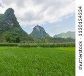 guilin rice mountain range | Shutterstock . vector #1130134334