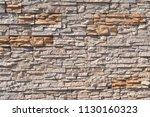 vintage artificial stone... | Shutterstock . vector #1130160323