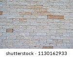 vintage artificial stone... | Shutterstock . vector #1130162933