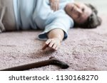 close up of grandmother with... | Shutterstock . vector #1130168270
