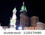 mecca  saudi arabia   may 04... | Shutterstock . vector #1130174480