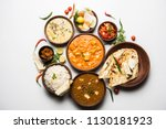 assorted indian food for lunch... | Shutterstock . vector #1130181923
