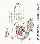 july 2018 calendar with ink... | Shutterstock .eps vector #1130185676
