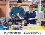 young students of robotics... | Shutterstock . vector #1130185910