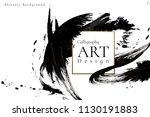 abstract ink background.... | Shutterstock .eps vector #1130191883