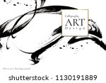 abstract ink background.... | Shutterstock .eps vector #1130191889