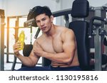 asian man has muscle exercise... | Shutterstock . vector #1130195816