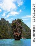 ko ta pu or james bond island... | Shutterstock . vector #1130212829