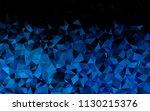 light blue vertical blurry...   Shutterstock . vector #1130215376