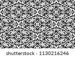 floral pattern. vintage... | Shutterstock .eps vector #1130216246