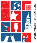 soccer   football background.... | Shutterstock .eps vector #1130217689