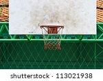 basketball hoop | Shutterstock . vector #113021938