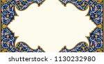 arabic floral frame.... | Shutterstock .eps vector #1130232980