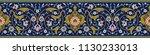 arabic floral seamless border.... | Shutterstock .eps vector #1130233013