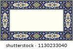 arabic floral frame.... | Shutterstock .eps vector #1130233040