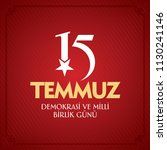turkish holiday demokrasi ve... | Shutterstock .eps vector #1130241146