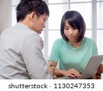 two young people discussing... | Shutterstock . vector #1130247353