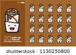 set of cute kathi rolld emoji... | Shutterstock .eps vector #1130250800