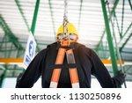 construction worker wearing... | Shutterstock . vector #1130250896