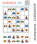 sudoku for children  education... | Shutterstock .eps vector #1130263229