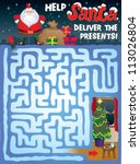 christmas maze for kids. help... | Shutterstock .eps vector #113026804