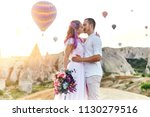 couple in love stands on... | Shutterstock . vector #1130279516