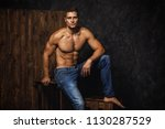 portrait of handsome muscular... | Shutterstock . vector #1130287529
