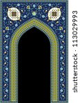 arabic floral arch. traditional ... | Shutterstock .eps vector #113029993