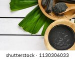 facial mask and scrub by... | Shutterstock . vector #1130306033