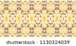 colorful seamless pattern for... | Shutterstock . vector #1130324039