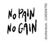 no pain no gain. fitness and ...   Shutterstock .eps vector #1130336750