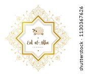 vector muslim holiday eid al... | Shutterstock .eps vector #1130367626