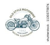 Motorbike. Old Style Motorbike...