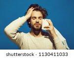 advertising of toilet paper.... | Shutterstock . vector #1130411033