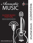 black banner with guitar for... | Shutterstock .eps vector #1130453546