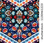 indian rug paisley ornament...   Shutterstock .eps vector #1130461223
