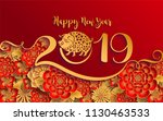 happy chinese new year 2019... | Shutterstock .eps vector #1130463533