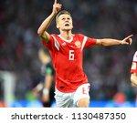 sochi  russia   july 7  2018.... | Shutterstock . vector #1130487350