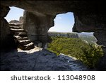 View From The Inside Of A Rock...