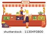 cartoon local farmer market... | Shutterstock .eps vector #1130493800